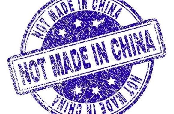 Swamponomics: 'Not Made in China' Coming Soon?