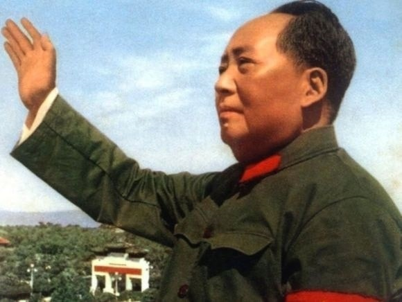Mao's Struggle Sessions Go to College: Profs Confess Racial Sins