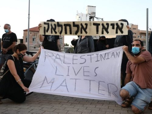 What's with the Democratic – Palestinian Love Affair?